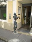 Веселый музыкант