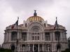 Фотография Национальная опера Мехико