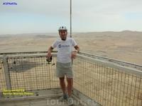 Через Мехтеш Рамон проходит дорога Беэр Шева–Эйлат. По этой дороге проходили набатейские караваны из Петры в Авдат.