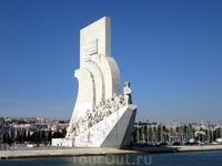 Лиссабон. Памятник первооткрывателям.