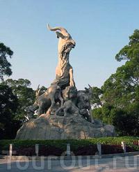 Парк Юэсю в Гуанчжоу