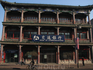 Шеньян. старый город
