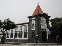 Главное здание Банка Португалии в Фуншале