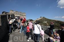 Великая Китайская Стена. Участок Бадалин.
