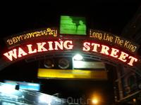 ЗНАМЕНИТАЯ WALKING STREET