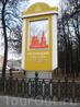 У входа на территорию Кремля