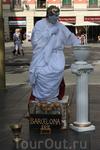 La Ramla. Живая статуя
