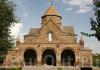 Фотография Церковь Святой Гаянэ в Эчмиадзине