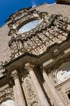 """Монастырь Монсеррат является местом паломничества, желанием увидеть """"черную"""" Деву Марию - святыня монастыря."""