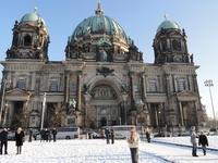 Кафедральный собор,мороз и солнце!