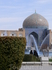 Исфахан