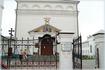 вход в Феодоровский мужской монастырь