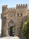 Фотография Ворота Пуэрта дель Соль