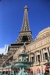 Ну и сам Париж...