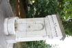 фонтанчик в парке