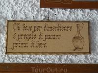 """Табличка в баре:""""Тех, кто выпивает, чтобы забыться, просим расплатиться перед выпивкой"""""""