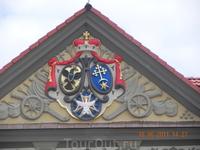 Фамильный герб Радзивилов
