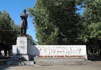 Ярославский памятник Николаю Некрасову