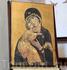 Константинопольская  икона Пресвятой Богородицы из Храма св. Пантелеимона, в 1131 году была подарена Императором Константином  Князю Киевскому Мстиславу ...