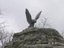Знаменитый пятигорский орел
