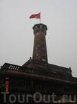Ханойская Флаговая башня