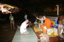 Храм-пещера обезьян