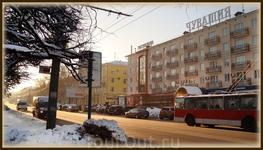 """проспект Ленина . гостиница """"Чувашия""""."""