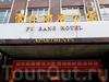 Фотография отеля Fu Bang Hotel