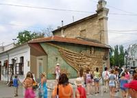 Музей А.Грина в Феодосии