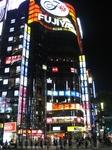 ночной Токио