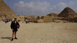 Древнейшее место на Земле