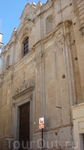 Церковь Св. Марии дей Миннити