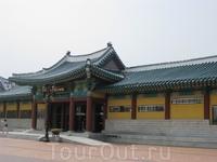 Музей Очжукхон