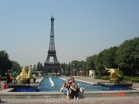 Париж в Пекине.