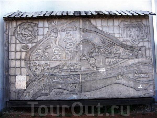 Карта-схема памятников