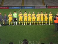 все тот же стадион GSP...сборная Украины
