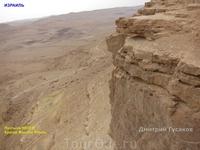 Завораживающий вид на кратер Рамон.