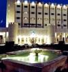 Фотография отеля Furat Cham