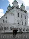 На машине в Астрахань