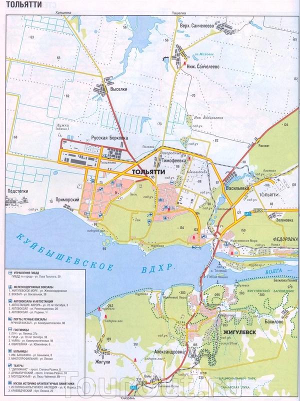 Карта-схема автомобильных
