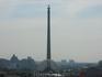 Свердловский памятник настоящему мужчине, а жаль! Могли бы и достроить или уж снести надо, но лучше достроить.