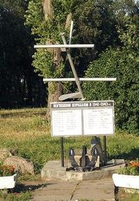 Памятник погибшим на Ладоге кораблям