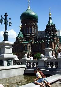 Харбинский Софийский собор
