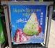 """""""жаренное мороженное""""  - просто вкуснятина! Особенно хорошо идет в самую жару потому что очень холодное..."""