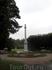 Колонна в честь приезда в усадьбу Александра III