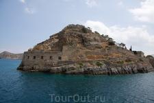 о.Спиналонга. Спиналонга – небольшой остров около Крита, расположенный в области Лассити в заливе Мирабелло