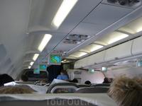 Следим за перемещением самолета