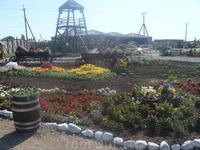 Открыт в августе 2009 года. Атамань открыта для всех желающих с весны до поздней осени. На зиму проект частично сворачивается в целях сохранения экспонатов ...