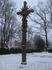Каунас. Крест возле курии архиепископа