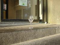 Вот такой культурный народ финны, даже на улице пьют из  бокалов! Европа...Цивилизация...